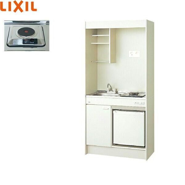[DMK09LFWB1A100+JR-N40H]リクシル[LIXIL]ミニキッチン[冷蔵庫タイプ][90cm・電気コンロ100V][送料無料]