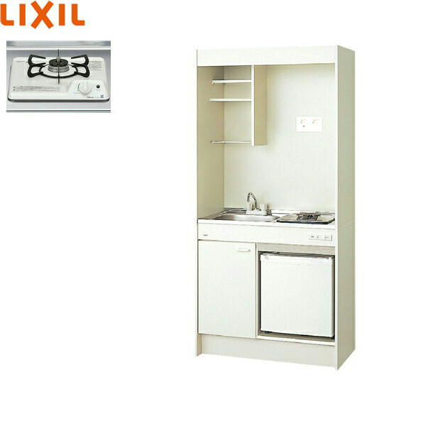 [DMK09LFWB1D+JR-N40G]リクシル[LIXIL]ミニキッチン[冷蔵庫タイプ][90cm・ガスコンロ]【送料無料】