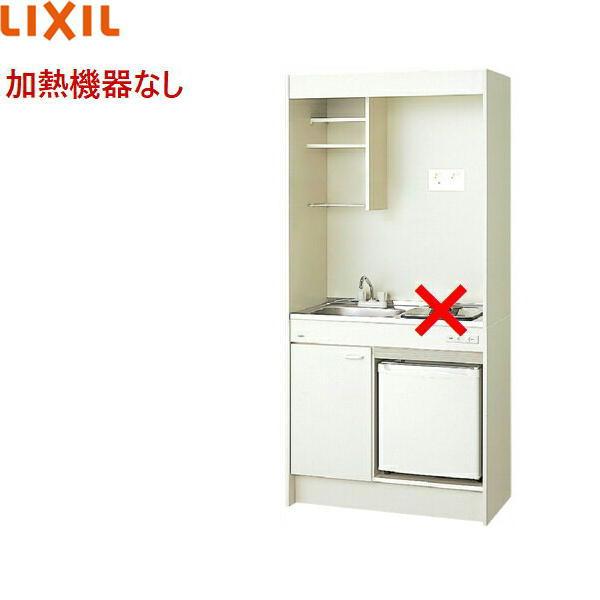 [DMK09PFWB1NN+JR-N40G]リクシル[LIXIL]ミニキッチン[冷蔵庫タイプ][90cm・コンロなし]【送料無料】