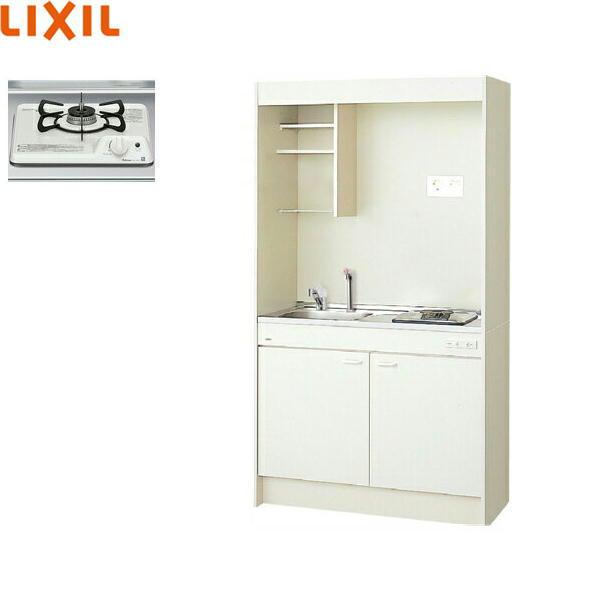 [DMK10LEWB1D]リクシル[LIXIL]ミニキッチン[扉タイプ][105cm・ガスコンロ]【送料無料】