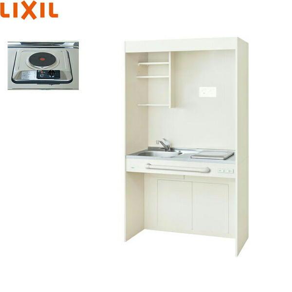 [DMK10LG(W/N)D1A200]リクシル[LIXIL]ミニキッチン[オープンタイプ][105cm・電気コンロ200V]【送料無料】