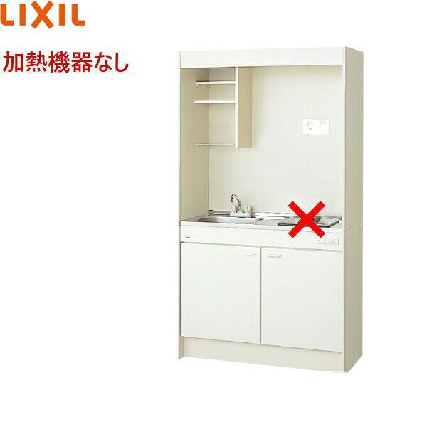 [DMK10PEWB1NN]リクシル[LIXIL]ミニキッチン[扉タイプ][105cm・コンロなし][送料無料]