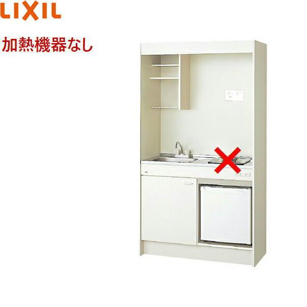 [DMK10PFWB1NN+JR-N40G]リクシル[LIXIL]ミニキッチン[冷蔵庫タイプ][105cm・コンロなし]【送料無料】