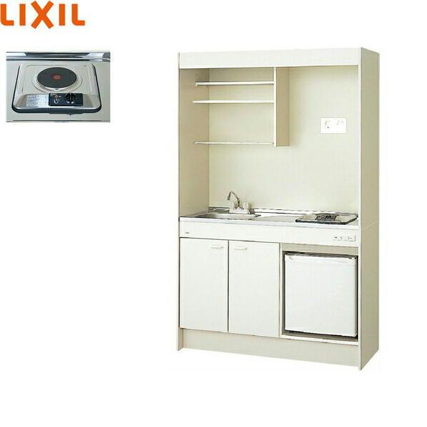 [DMK12LFWB1A200+JR-N40G]リクシル[LIXIL]ミニキッチン[冷蔵庫タイプ][120cm・電気コンロ200V]【送料無料】