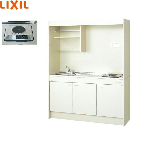 [DMK15LEWB1A100]リクシル[LIXIL]ミニキッチン[扉タイプ][150cm・電気コンロ100V][送料無料]
