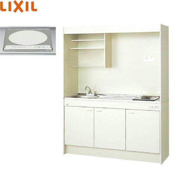 [DMK15LEWB1E100]リクシル[LIXIL]ミニキッチン[扉タイプ][150cm・IHヒーター100V][送料無料]