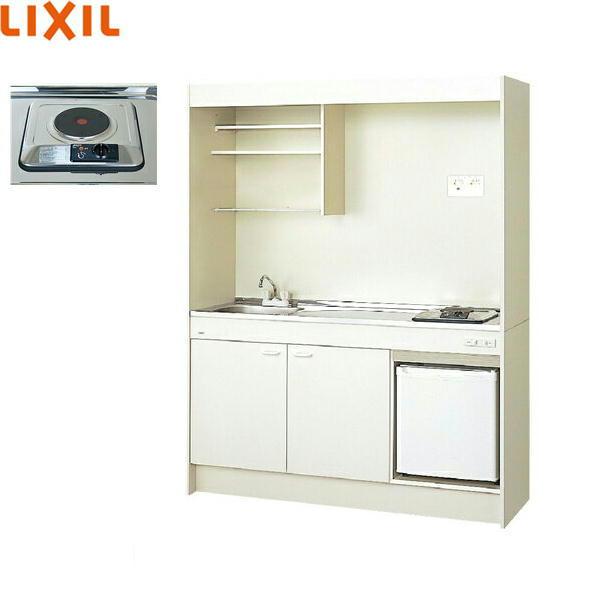 [DMK15LFWB1A100+JR-N40G]リクシル[LIXIL]ミニキッチン[冷蔵庫タイプ][150cm・電気コンロ100V]【送料無料】