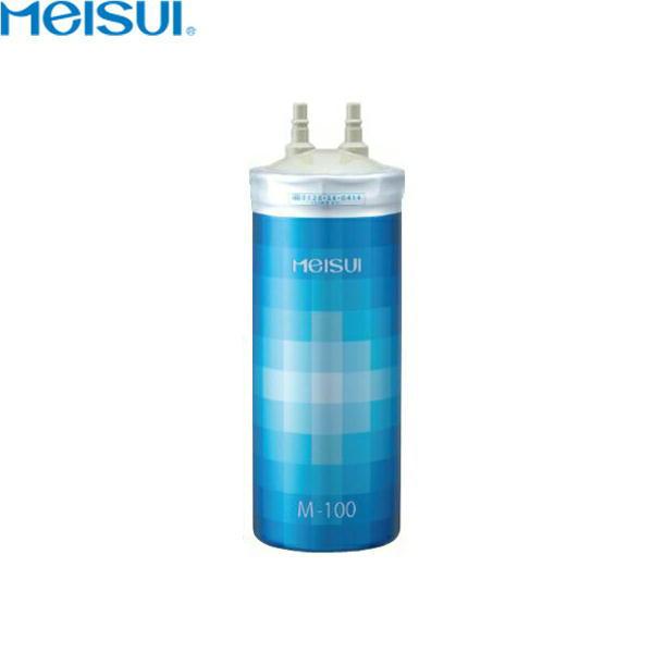 [M-100]メイスイ[Meisui]家庭用浄水器2型Mシリーズ交換用カートリッジ【送料無料】