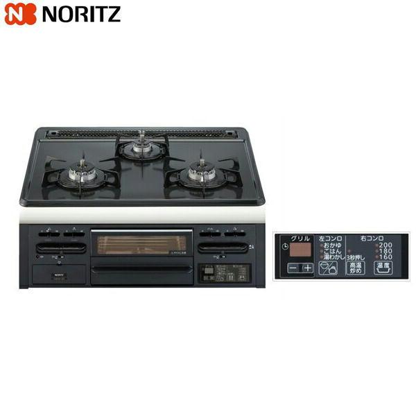 ノーリツ[NORITZ]ビルトインガスコンロメタルトップ『MetalTop』N3GN2RJTQ1-L(R)【送料無料】