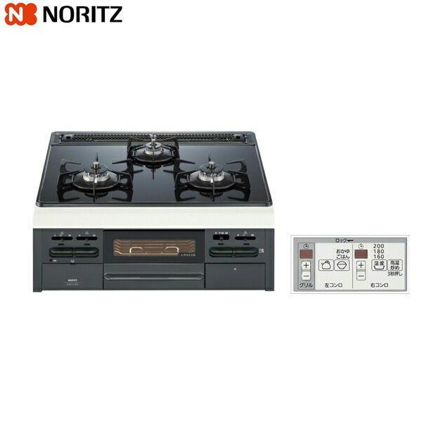 ノーリツ[NORITZ]ビルトインガスコンロメタルトップ『MetalTop』N3WN5RJTQ1-L(R)【送料無料】