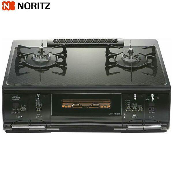 [NLW2273TS]ノーリツ[NORITZ]テーブルコンロ[ガラストップ]無水両面焼グリル[ララオート]【送料無料】