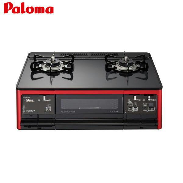 [PA-92WCR]パロマ[Paloma]テーブルコンロ[グランドシェフ][59cmタイプ][水なし両面焼]【送料無料】