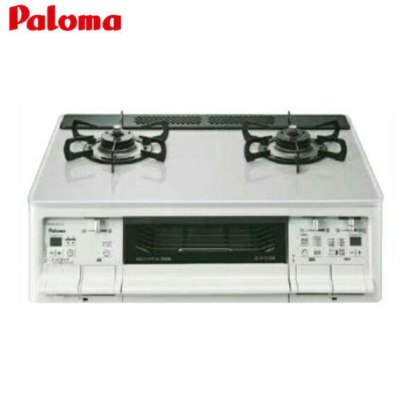[PA-A61WCV]パロマ[Paloma]テーブルコンロ[Sシリーズ][59cmタイプ][水なし両面焼][オートメニュー]【送料無料】