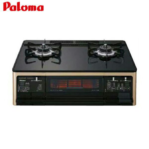 [PA-A91WCG]パロマ[Paloma]テーブルコンロ[グランドシェフプレミアム][59cmタイプ][水なし両面焼]【送料無料】