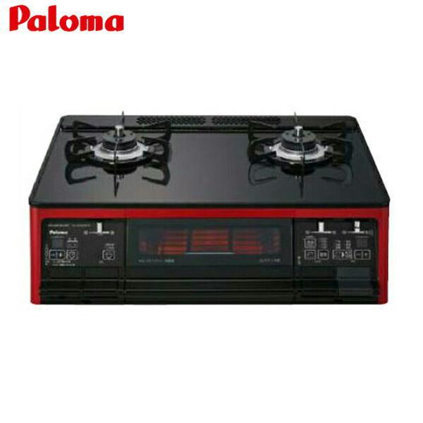 [PA-A91WCR]パロマ[Paloma]テーブルコンロ[グランドシェフプレミアム][59cmタイプ][水なし両面焼]【送料無料】