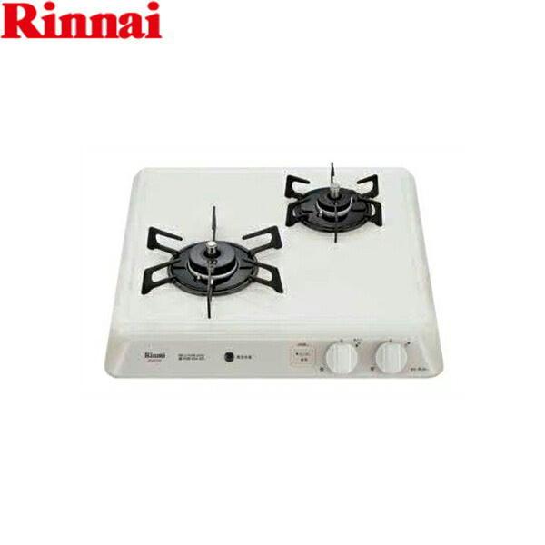 [RD421H3S-LPG]リンナイ[RINNAI]ビルトインコンロ[45cm幅]ドロップインタイプ[3V乾電池使用][プロパンガス]【送料無料】