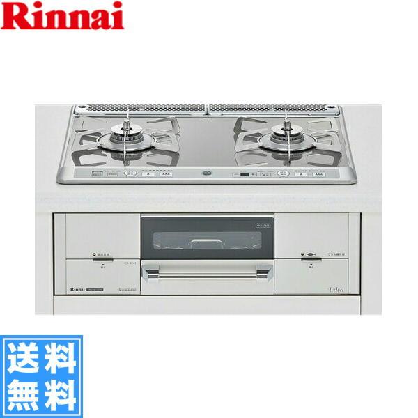 リンナイ[RINNAI]ビルトインコンロRS21W14S7R-V(L/R)[60cm幅][Udeaefユーディアエフ]水無し両面焼き[3V乾電池タイプ]【送料無料】