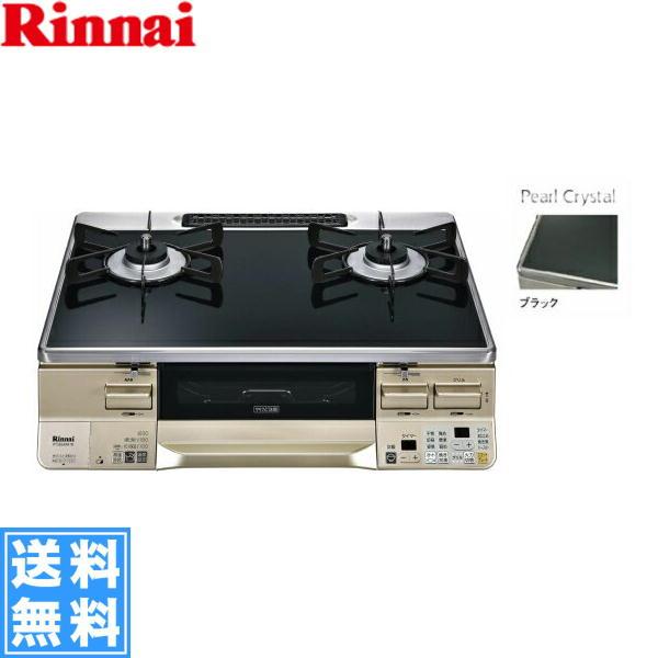 [RTS65AWK1R-C(L/R)]リンナイ[RINNAI]テーブルコンロ[LAKUCIEラクシエ]水無両面焼グリル[送料無料]