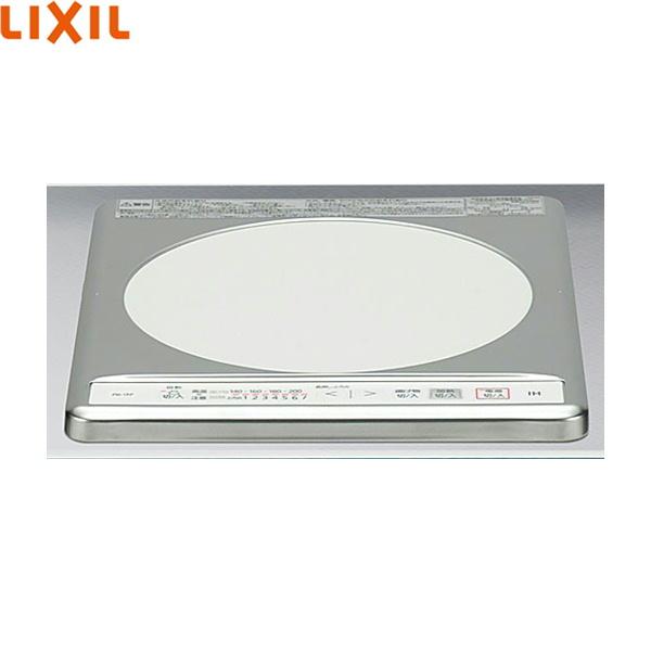 [CH-11CJG]リクシル[LIXIL]IHクッキングヒーター[1口/単相100V][パナソニック製][送料無料]