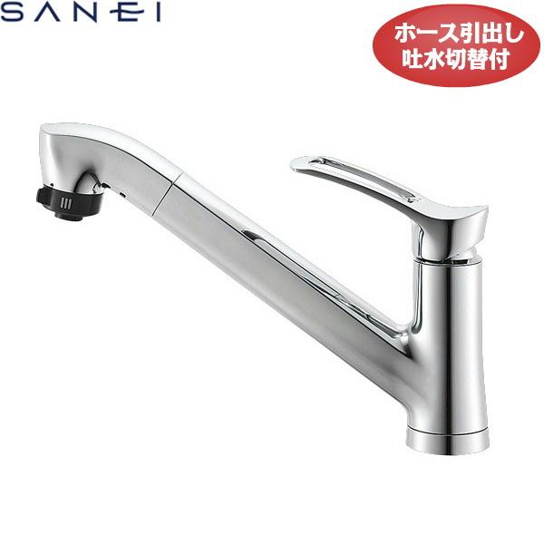 [K87120JV-13]三栄水栓[SANEI]シングルワンホールスプレー混合栓[一般地仕様]【送料無料】