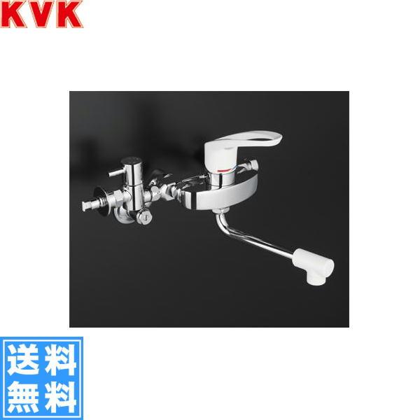 [KM5000HTU]KVK給湯接続専用シングルレバー混合水栓[一般地仕様][分岐止水栓付]【送料無料】