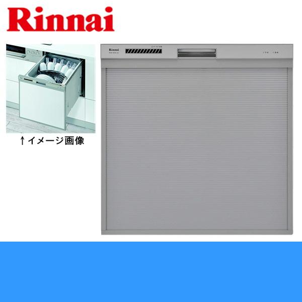 [RKW-404A-SV]リンナイ[RINNAI]ビルトイン食器洗い乾燥機スライドオープンタイプ[シルバー]幅45cm【送料無料】