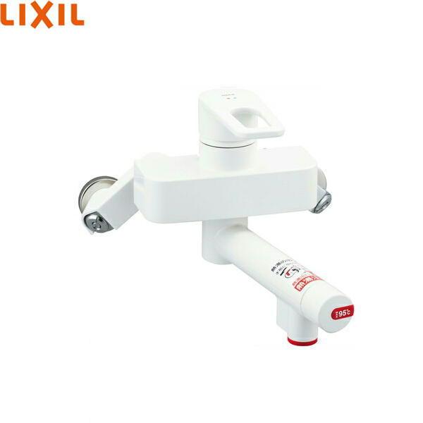 【フラッシュクーポン!5/1~5/8 AM9:59】[SF-WCH390]リクシル[LIXIL/INAX]熱湯口付シングルレバー混合水栓[壁付タイプ][熱湯用水栓]【送料無料】