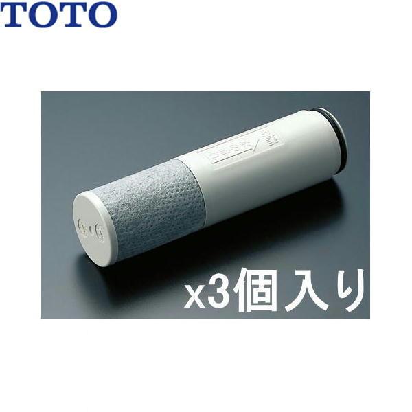 優先配送 送料込 TOTO-TH658-1S おしゃれ TH658-1S TOTO交換用浄水カートリッジ 標準タイプ 送料無料 TH658Sx3個入り