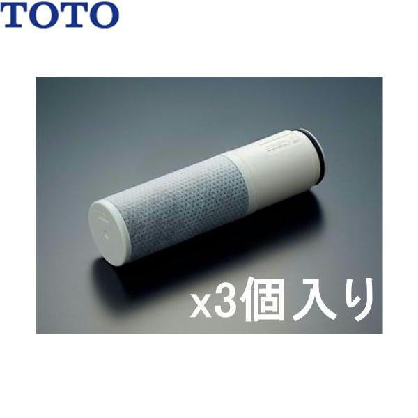 [TH658-3]TOTO交換用浄水カートリッジ[高性能タイプ][TH658-2x3個入り]【送料無料】
