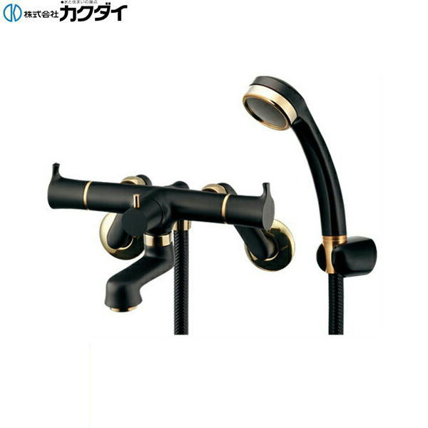 [139-020-D]カクダイ[KAKUDAI]2ハンドルシャワー混合栓[一般地仕様][一時止水・マットブラック]【送料無料】