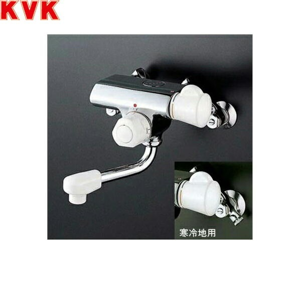 KVK定量止水付ミキシング式混合水栓KM155WG[寒冷地仕様]【送料無料】