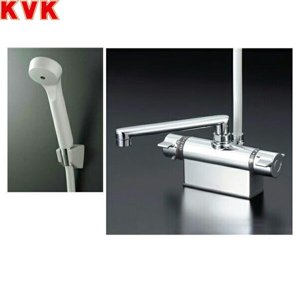 KVKデッキ形サーモスタット混合水栓KF801T[一般地仕様]【送料無料】