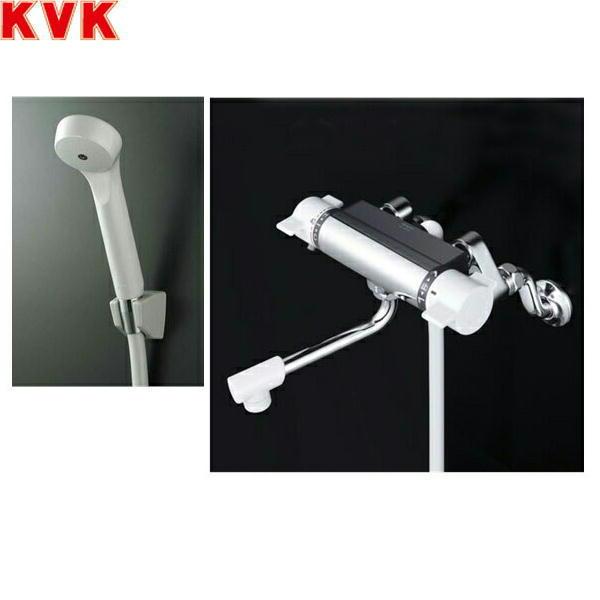 KVK取替用サーモスタットシャワー(240mmパイプ付)KF800UR2[一般地仕様]【送料無料】