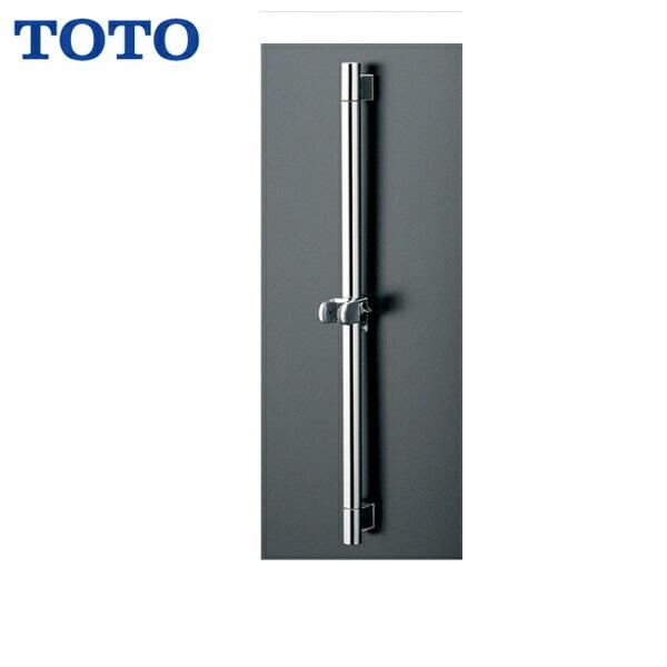 TOTOシャワー周辺器具浴室シャワー用スライドバーTS131A1