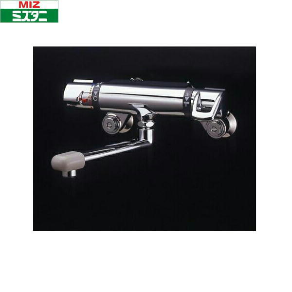 ミズタニバルブ[MIZUTANI]壁付サーモスタット混合栓MB710DX[一般地仕様]【送料無料】