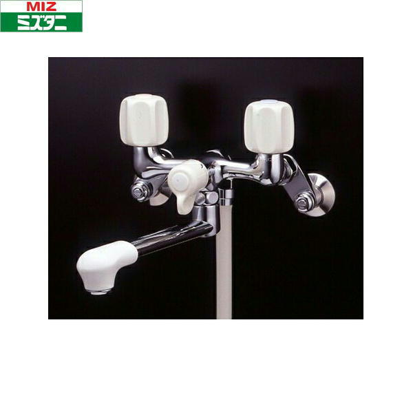 ミズタニバルブ[MIZUTANI]壁付2ハンドル混合栓MW-80[一般地仕様]【送料無料】
