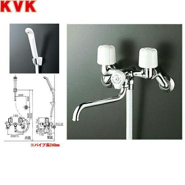KVK一時止水付2ハンドルシャワー(240mmパイプ付)KF100N2R24[一般地仕様]【送料無料】
