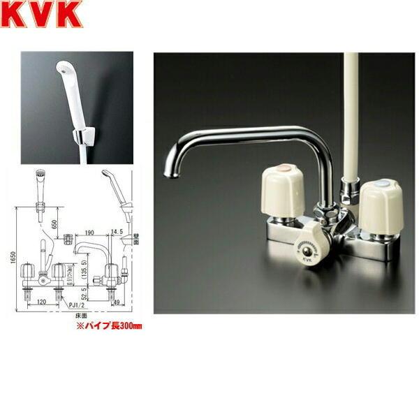 KVK浴室用水栓デッキ形2ハンドルシャワー(300mmパイプ付)KF14ZER3[寒冷地仕様]【送料無料】