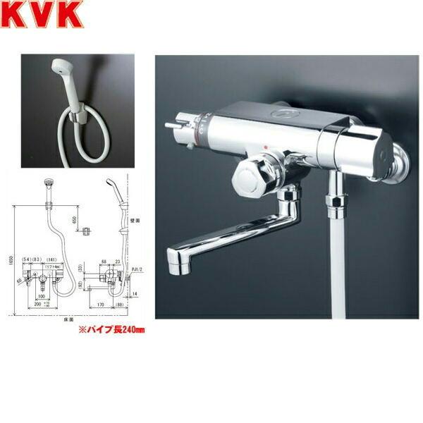 KVK定量止水付サーモスタット式シャワー[240mmパイプ付]KF159WTR2[寒冷地仕様]【送料無料】