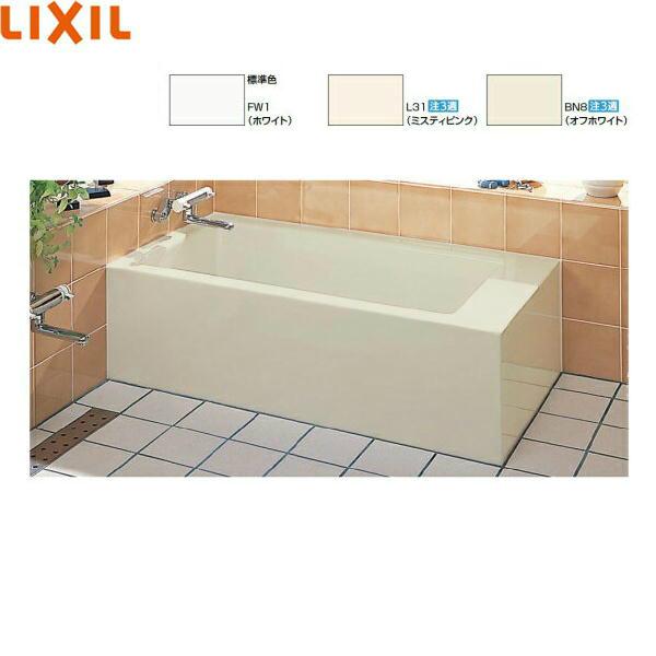 リクシル[LIXIL/INAX]ニュージニアル浴槽[FRP製・1400サイズ]NB-1401MBLNB-1401MBR[二方半エプロン]【送料無料】