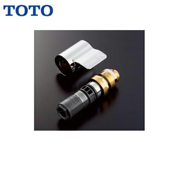 【フラッシュクーポン!5/1~5/8 AM9:59】[THG9]TOTO水栓金具用自閉バルブ部[ハンドル付]