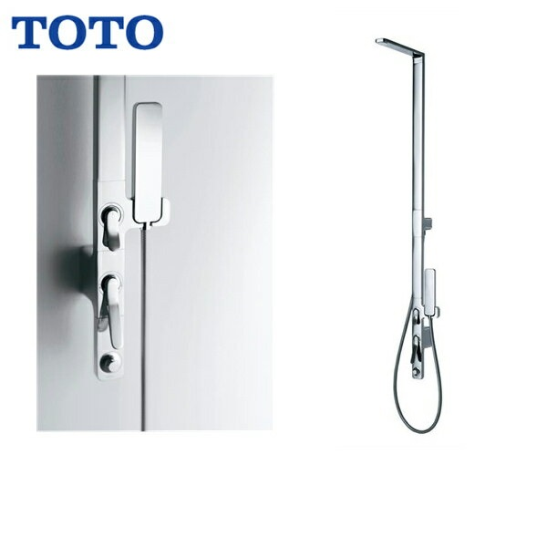 TOTO浴室用シングルレバーシャワー金具TMX95A