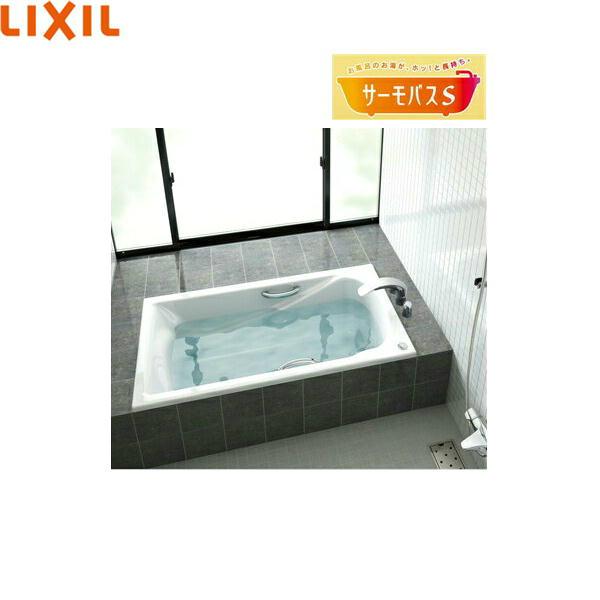 【フラッシュクーポン!5/1~5/8 AM9:59】[TBND-1400HP]リクシル[LIXIL/INAX]人造大理石浴槽[グランザシリーズ][間口1400mm・サーモバスS]【送料無料】