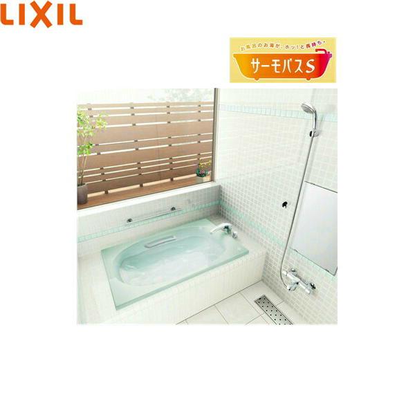 リクシル[LIXIL/INAX]人造大理石浴槽[シャイントーン浴槽][間口1,200mm・サーモバスS][1方半エプロン]VBND-1201HPA【送料無料】