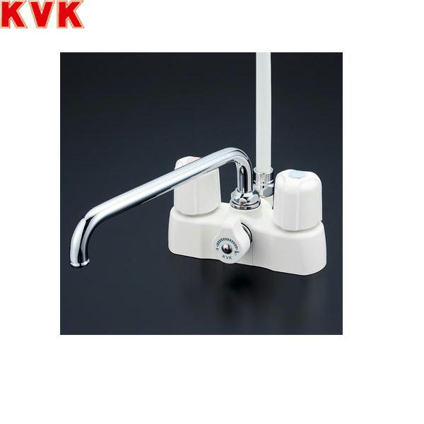 [KF2008]KVKデッキ形2ハンドルシャワー水栓[洗い場・浴槽兼用水栓][一般地仕様][送料無料]