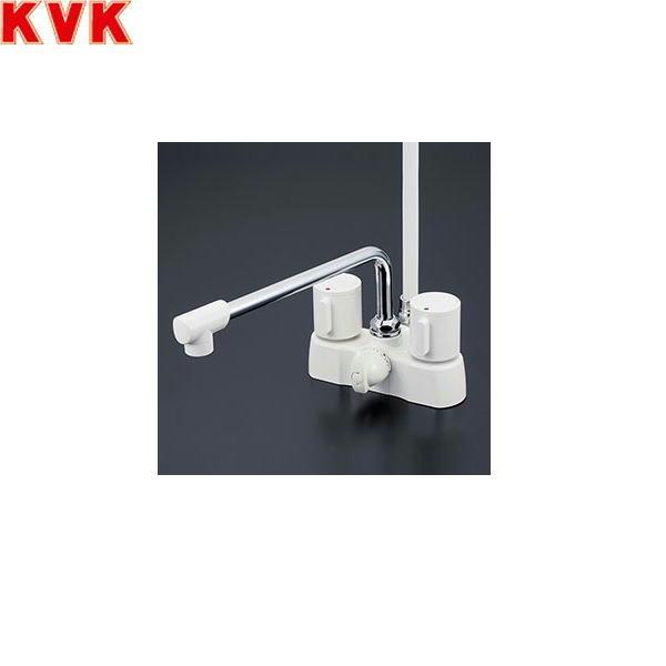 [KF2008G3]KVKデッキ形2ハンドルシャワー水栓[洗い場・浴槽兼用水栓][一般地仕様]【送料無料】