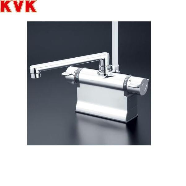 【フラッシュクーポン!5/1~5/8 AM9:59】[KF3011ZTR2S2]KVKデッキ形サーモスタット式シャワー水栓[洗い場・浴槽兼用水栓][寒冷地仕様]【送料無料】