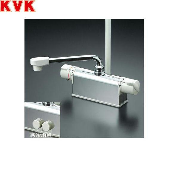 [KF711ZR2S2]KVKデッキ形サーモスタット式シャワー水栓[洗い場・浴槽兼用水栓][寒冷地仕様]【送料無料】