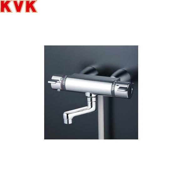 【フラッシュクーポン!5/1~5/8 AM9:59】[KF800WTGN]KVKサーモスタット式シャワー水栓[スカートソケットタイプ][洗い場専用水栓][寒冷地仕様]【送料無料】