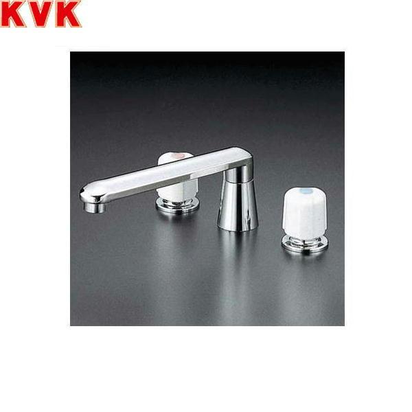 [KM82CU]KVKバス用埋込2ハンドル混合水栓[ナット接続][一般地・寒冷地共通]【送料無料】